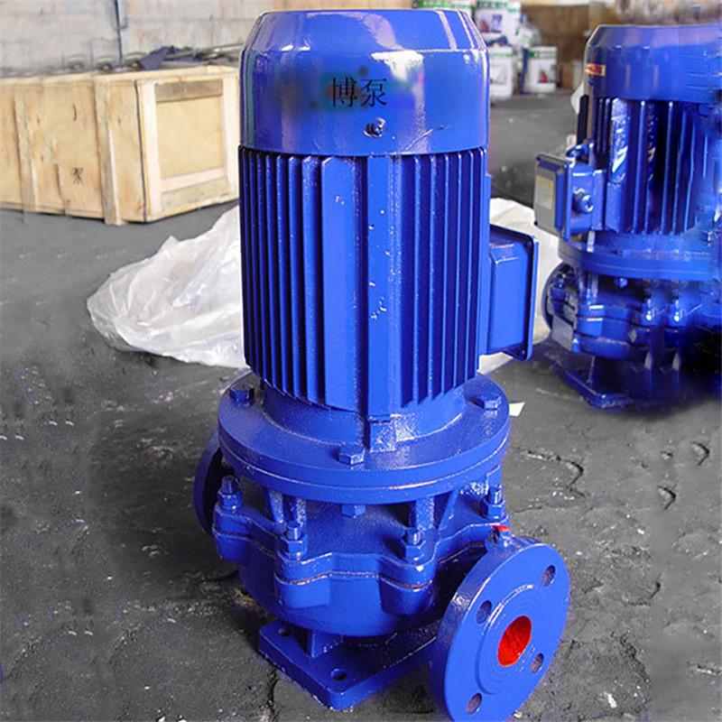 博泵ISG25-160型立式管道泵厂家单级单吸铸铁清水泵