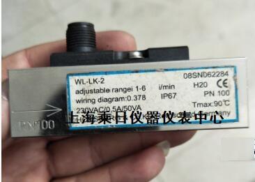 WL-LK-2 流量开关  离心机专用油流量开关