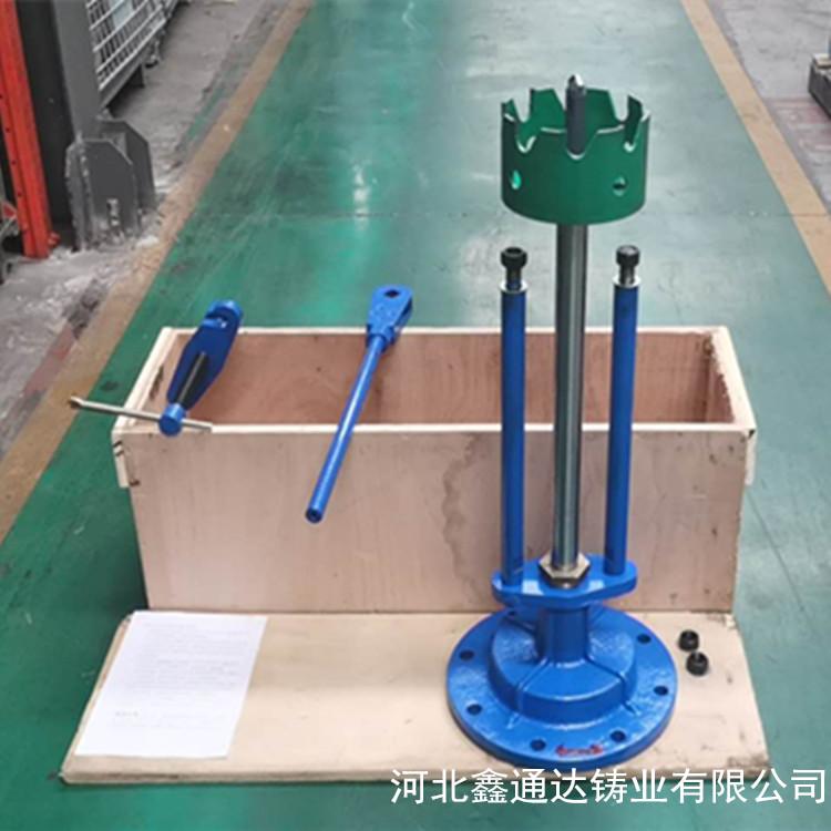 鑫通达小型便携式管道带压开孔机 操作简单 可开钢管
