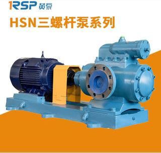三螺杆泵HSNH210-36(40/46/50/54)