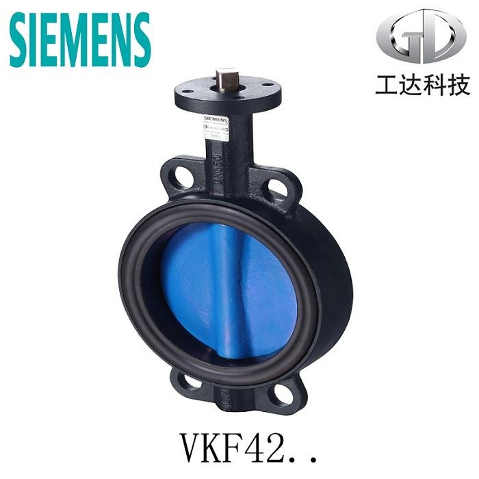 siemens西门子电动蝶阀vkf42.50