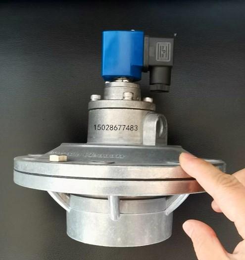 DSF-80式泰山电磁脉冲阀