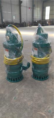 3KW矿用排沙泵 潜水泵