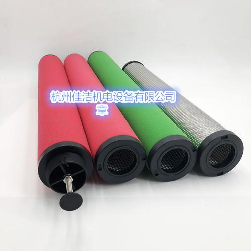 过滤空气RGX0140-E5