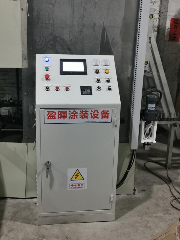 静电喷漆设备DISK静电喷漆升降机DISK升降机