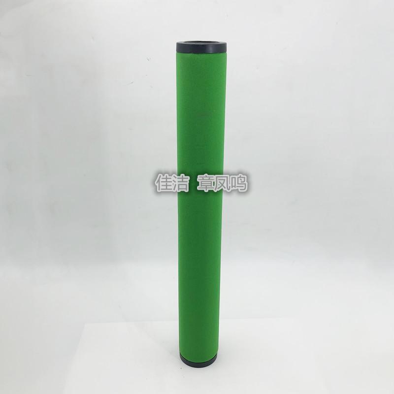瑞气制氮机滤芯MV0533/M320