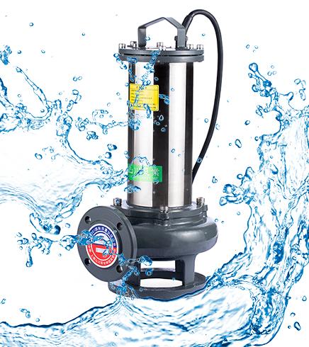 WQ不锈钢外筒潜水排污泵