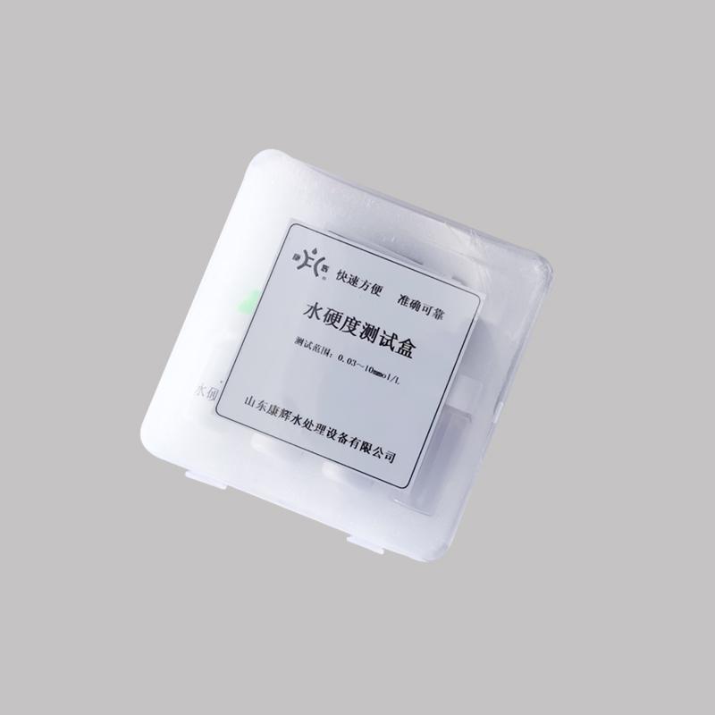 山东康辉水硬度测试盒