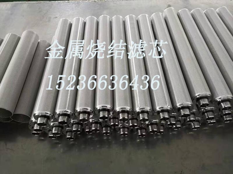 真空加料设备400长金属过滤器圆柱滤芯