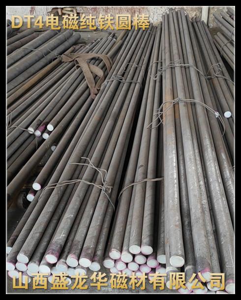 西安 DT4 太钢电工纯铁棒 纯铁棒材