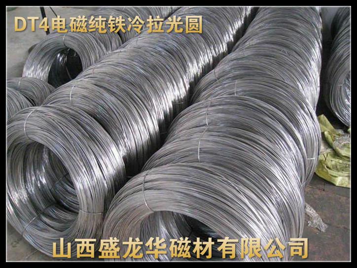 瑞安DT4太钢纯铁冷拔材纯铁光圆