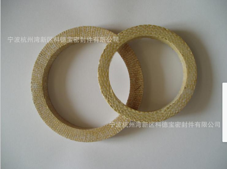 无接缝编织密封圈芳纶盘根高压填料