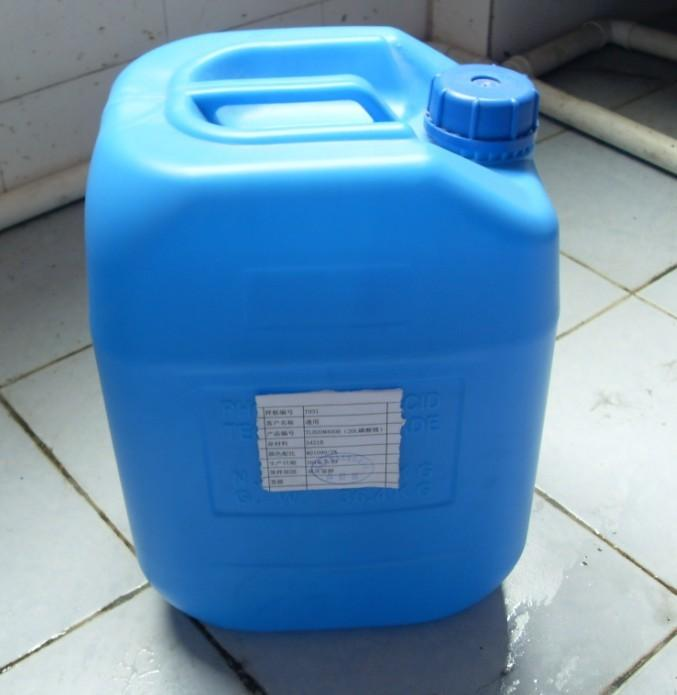 青岛油污清洗剂,临沂油污清洗剂