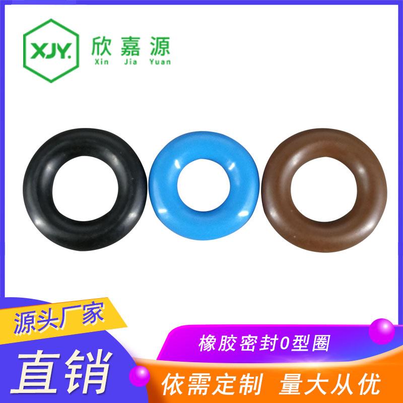 工厂直供机械轴承防油密封耐压耐温耐腐蚀耐油橡胶密封O型圈