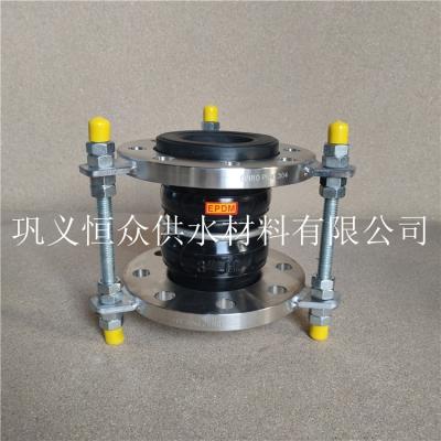 销售碳钢法兰 橡胶软接头 DN200 耐磨耐腐蚀橡胶软连接 价格 型号