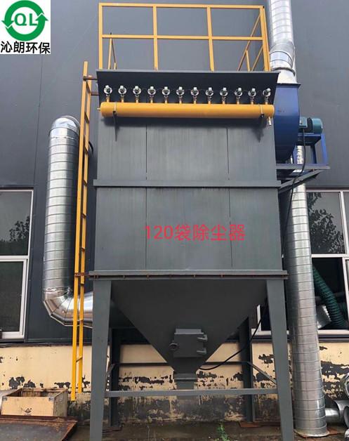 专业供应矿山用48袋布袋除尘器,DMC布袋除尘器,单机除尘器