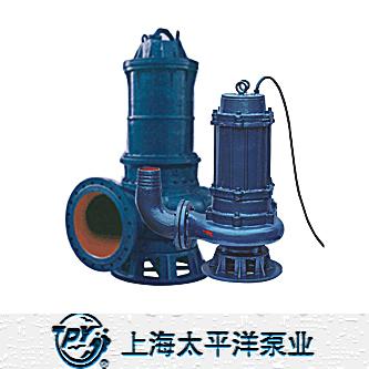 上海太平洋制泵 QW型潜水排污泵