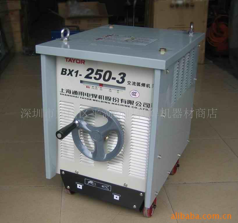 深圳市大量长期供应供上海通用电焊机/通用焊机315