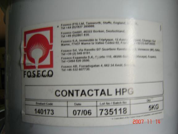 供应法国进口SERVIMETAL HPG导电膏