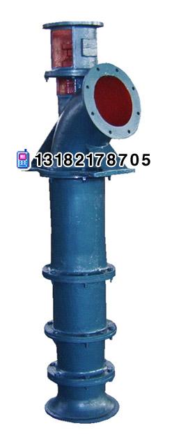250ZL轴流泵