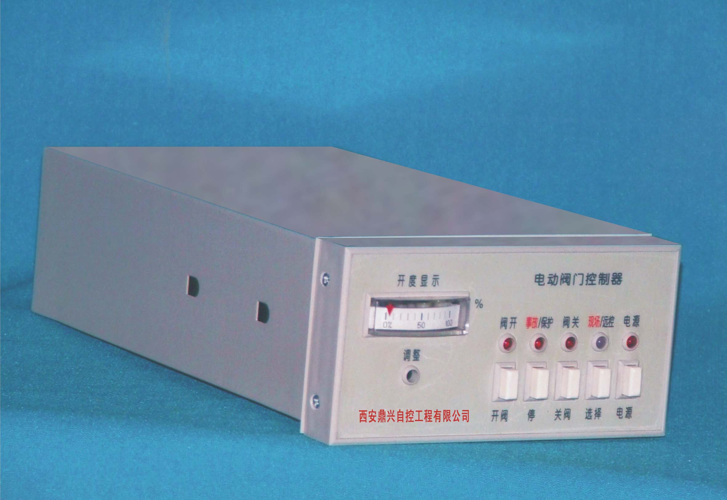 bfa 型电动阀门控制器