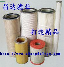 【昌达】防油、防水、防静电、除尘滤芯、粉尘滤筒