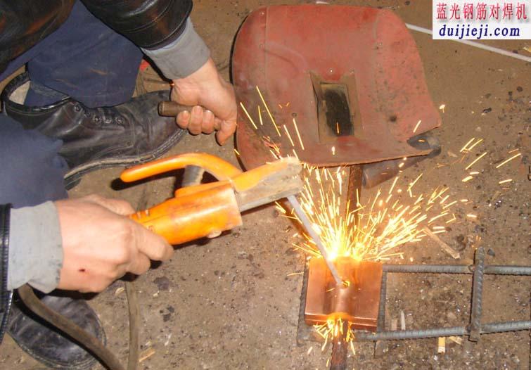 钢筋窄间隙焊接模具
