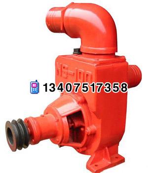 NS型自吸泵
