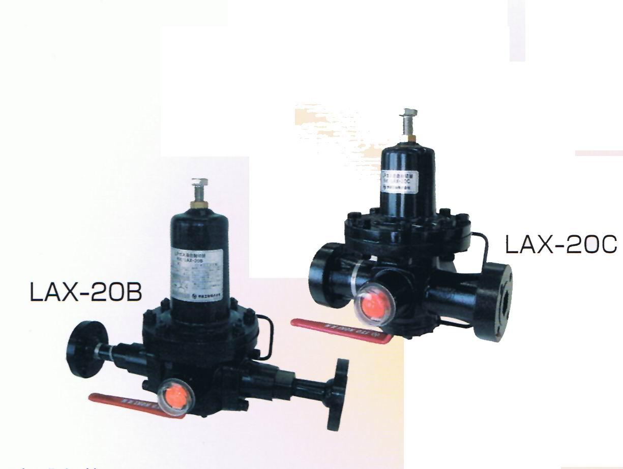 LAX-20B日本自动切换阀