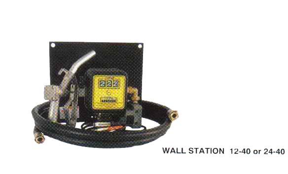 直流壁挂式泵
