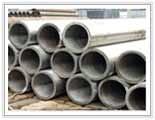 高、低压锅炉管