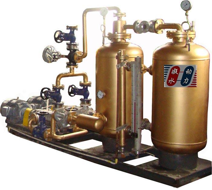双罐双泵密闭式冷凝水回收设�е�何林出�F在他��身后备