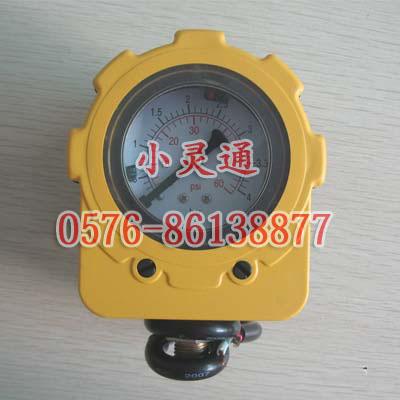 水泵电接点压力开关
