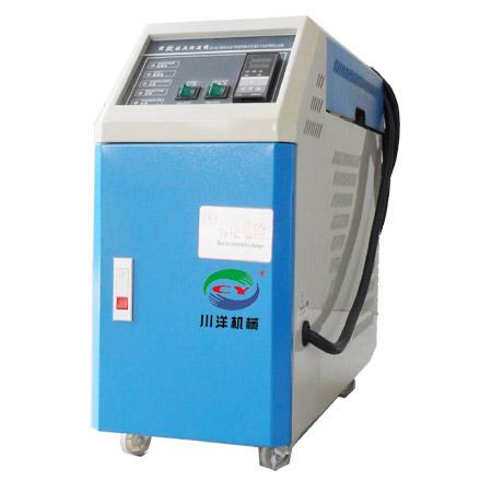 运水式模温机 运油式模温机