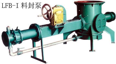 料封泵\富成高效低耗料封泵fc