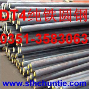 DT4纯铁、仪器仪表纯铁、纯铁圆钢