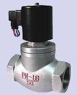 ZQDF蒸汽、油水用电磁阀