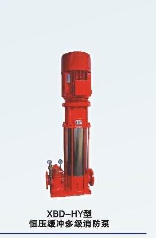 XBD-HY消防泵