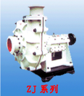 渣浆泵 ZJ系列