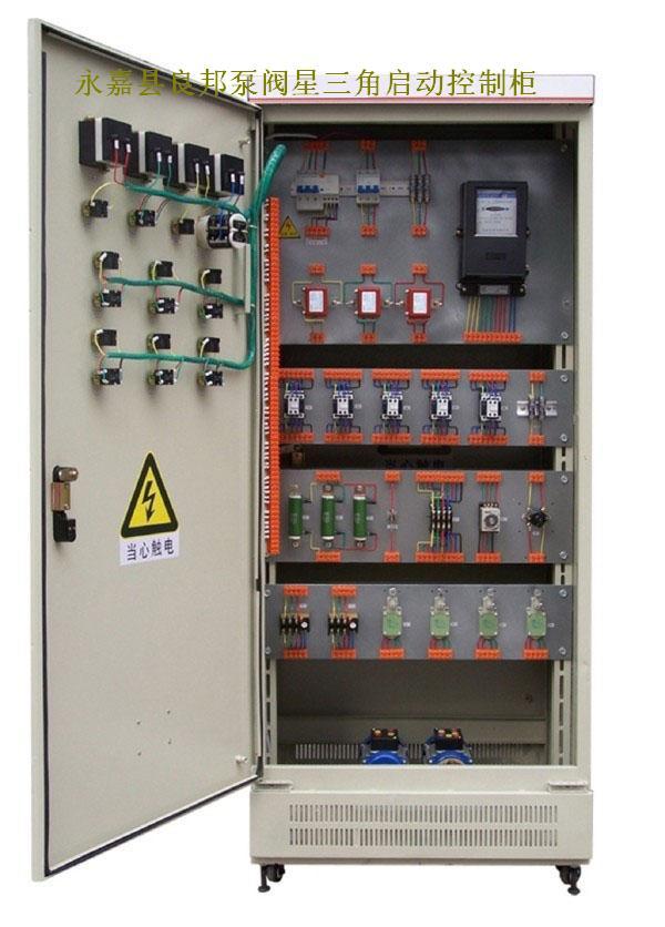 水泵控制柜:星三角启动控制柜