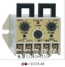 EOCR三和电机保护器EOCR