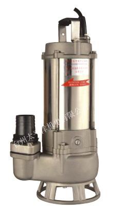 耐腐蚀不锈钢污水泵 排污泵