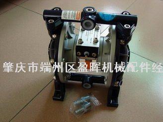 铝合金双动隔膜泵