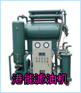 ZY系⊙列高效真空滤油机