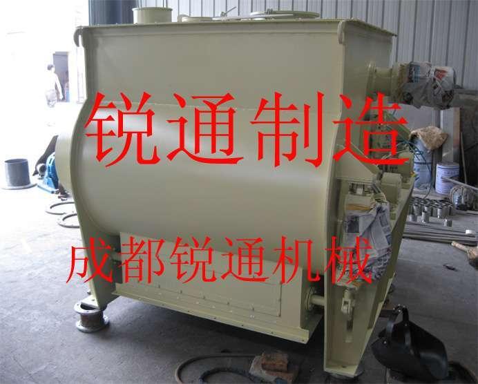 供应重庆干粉砂浆混合机