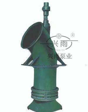 700ZLB(Q)型立式轴流泵