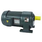 CPG城邦减速机减速器