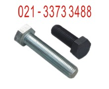 UNI5739六角头螺栓