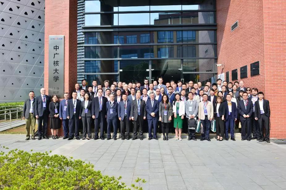 第四届国际核电小堆发展高峰论坛在上海成功举办