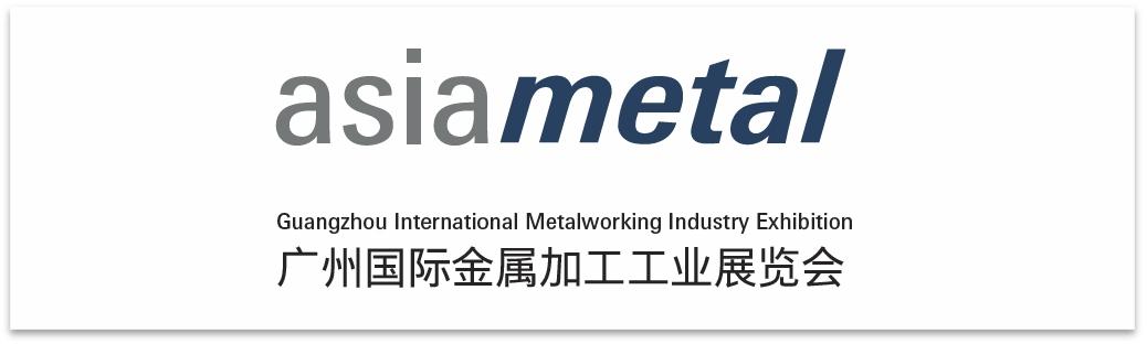 金属加工行业年度盛宴,2020年广州国